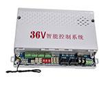 36V安全电机控制箱